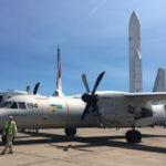 """""""Антонов"""" подтвердил приостановку разработки самолета Ан-132D"""