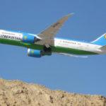 У Uzbekistan Airways прекратилось падение пассажиропотока