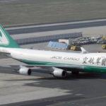 Два самолета Boeing 747 продали на Alibaba