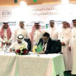 Начало сборки серийных Ан-132 в Саудовской Аравии наметили на 2021 год