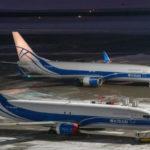 """Авиакомпания """"Атран"""" получила самолет Boeing 737-800BCF"""